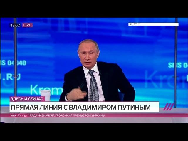 Путин о бывшей жене · coub, коуб