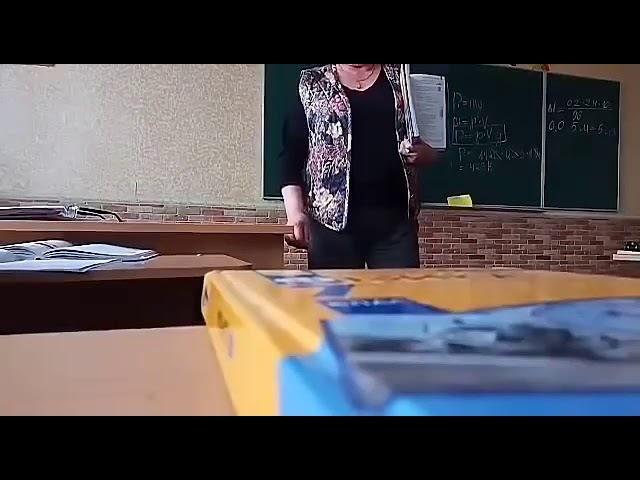 Украинское образование г Васильков учительница материт ученика