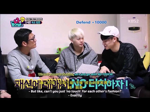 ENG 中字 Jackbum Jaeson defend for each other