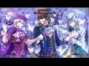 Idolish7 MEZZO Tsunashi Ryuunosuke LOVE GAME Sub español Romaji Kanji