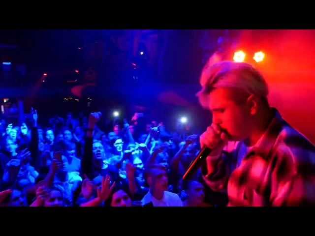 THRILL PILL - КАК ДОСТАТЬ СОСЕДА (LIVE) [CLOUD MUSIC]