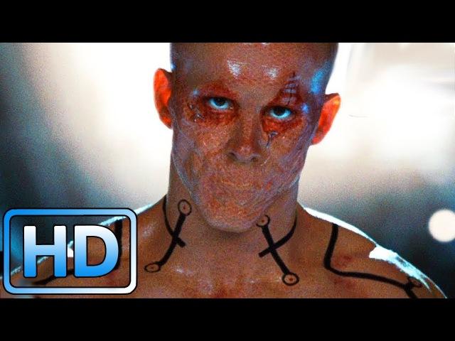 Логан против Дэдпула (Оружие-11) / Люди Икс: Начало. Росомаха (2009)