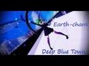 【MMD ♡ Test model 】- Deep Blue Town ♥ Earth-chan