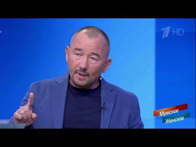Украина иПольша новая история Время покажет Выпуск от03 08 2017
