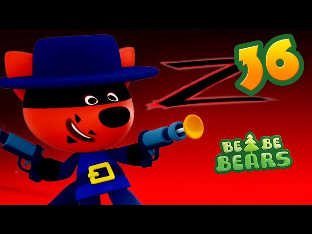 Bjorn and Bucky - Be Be Bears - Episode 36 - Zoro Kids cartoon - Moolt Kids Toons Happy bear