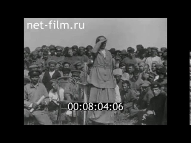 1919г. Агитпароход