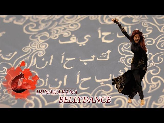 Ручная роспись для фолк костюма с арабской вязью. Дизайн костюма и декоративно прикладное искусство