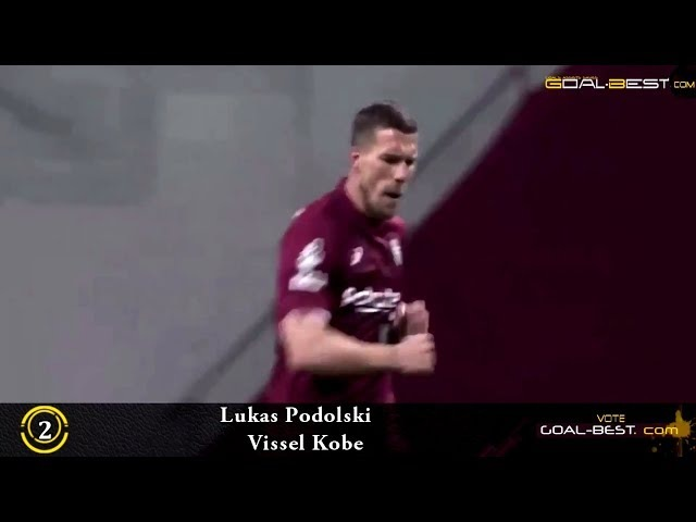TOP GOALs of the Week | March 1 17/18 - Lionel Messi, Lukas Podolski, Nemanja Matic