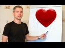 Формула близких отношений - видео с YouTube-канала Блог Торвальда