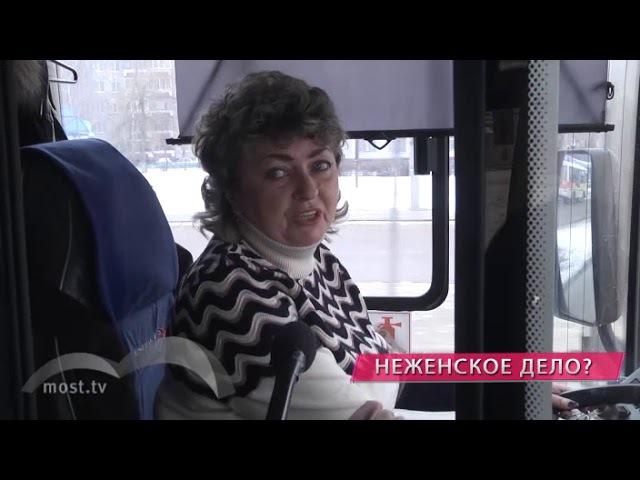В Липецке появилась женщина-водитель автобуса