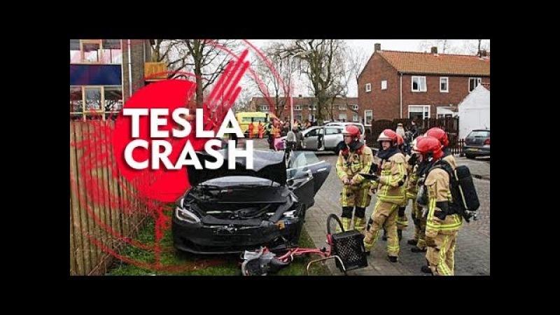 Tesla Model S - Авария с большим числом пострадавших!