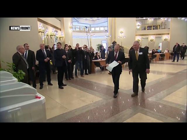 Владимир Путин проголосовал на выборах главы государства- 2018