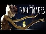 СТРИМ ❗️Little Nightmares- ПРОДОЛЖАЕМ ПУТЕШЕСТВИЕ❗️ВСЕ БЛИЖЕ К РАЗГАДКЕ ♥️ ♥️♥️ Иг...