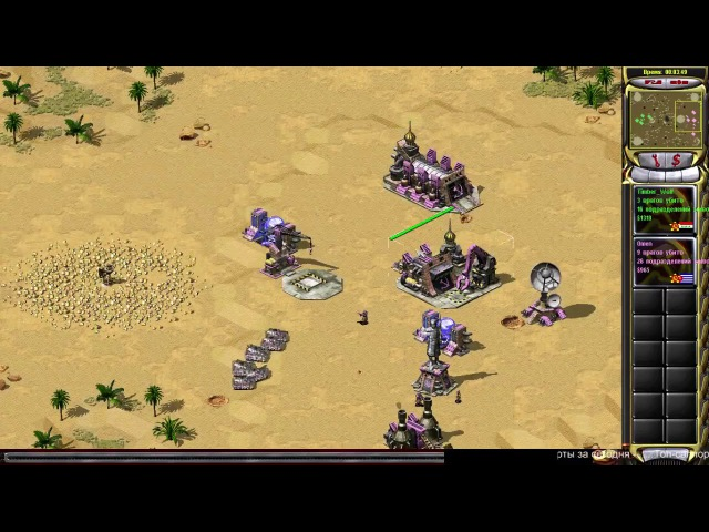 CC Red Alert 2 Cup 1 - Omen (Overdose) vs Timber Wolf (Artemis)