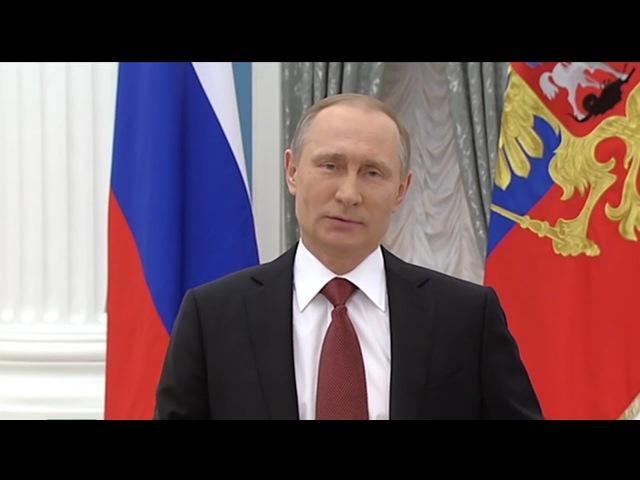 Поздравление от Президента Путина с днем рождения женщине именное