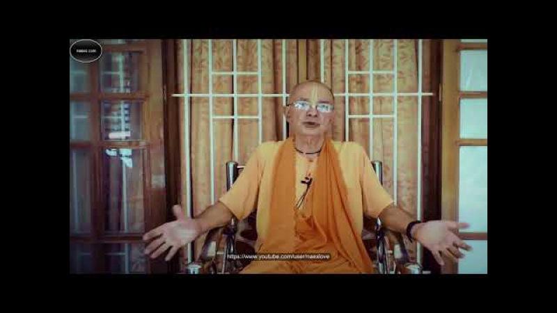 Бхакти Вигьяна Госвами Махарадж (Вадим Тунеев) - Вьяса Пуджа. Радханатха Свами.