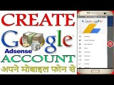 How To Create Google AdSense Account in Mobile 2018