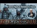 Украинский язык это испорченный русский ? И кто такие москали.часть 1