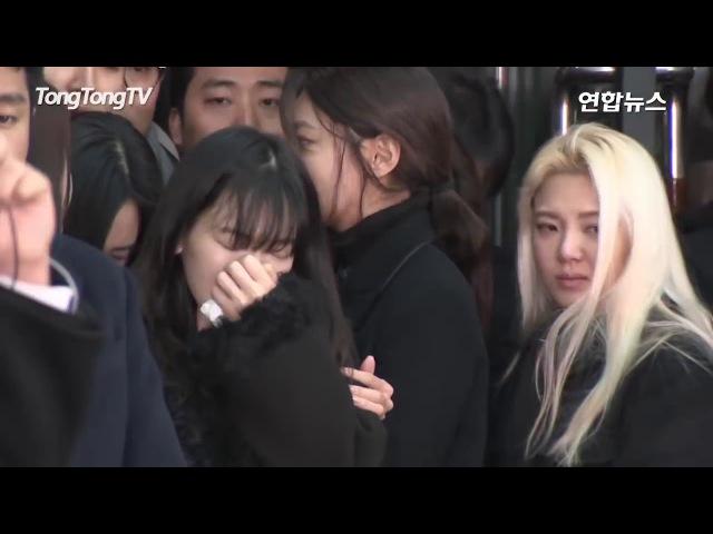 Похороны Джонгхёна..В последний раз 5 участников Shinee были вместе😔