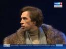 В Театре комедии премьера - Бешеные деньги Островского