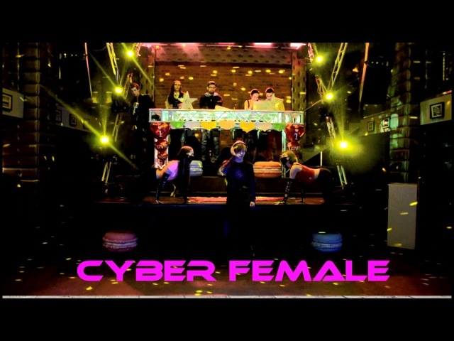 Project: Lin-Kuei - Cyber Female (LOVE MIX-PARTY) (Industrial Dance)