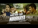 Indian never again NIRBHAYA | Official Trailer | Delhi Bus Gang Rape Murder base Hindi Movie