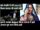 Male Sapna choudhary New Video song 2018| Teri Aakhya Ka Yo Kajal | Sapna New Haryanvi video song