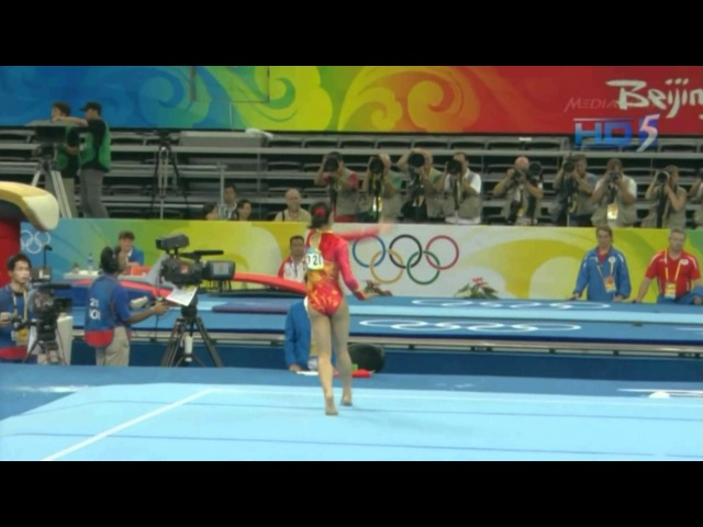 Cheng Fei - Floor Exercise - 2008 Olympics Team Final