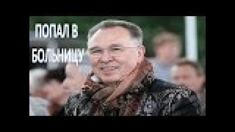 МОДЕЛЬЕР ВЯЧЕСЛАВ ЗАЙЦЕВ госпитализирован (19.04.2017)