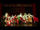 Гран При эстрадный танец ансамбль 13 15 лет Театр хореографических миниатюр Стиль г Санкт Петер