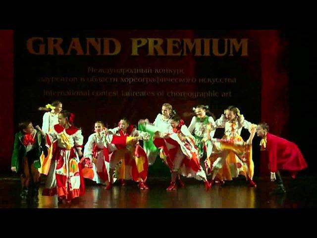 Гран При, эстрадный танец, ансамбль 13 15 лет Театр хореографических миниатюр Стиль, г Санкт Петер