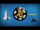 12 апреля. Что мы празднуем в День Космонавтики