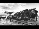 Как пустить паровоз под откос, архивное видео