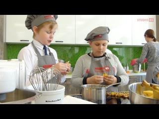 Детская Кулинарная школа STUDIO85