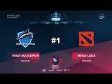 Vega vs MEGA-LADA RU #1 (bo3) ESL One Katowice 2018 Major CIS Qual 11.01.2018