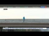 Новости на «Россия 24»  •  В Перми открыли движение по новому участку объездной дороги