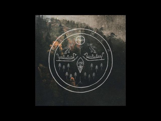 FORNDOM - Flykt (Official 2015 - full album)