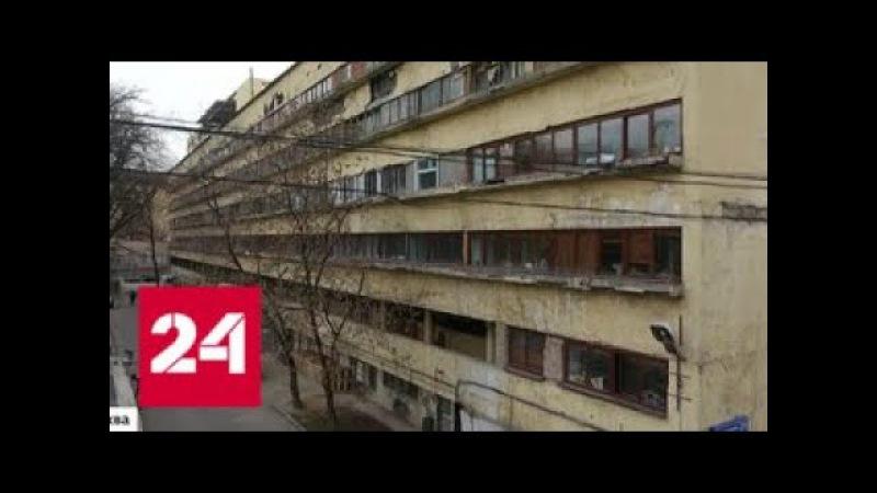 Возрождение здания Наркомфина: реставраторы взялись за дом-коммуну всерьез - Россия 24