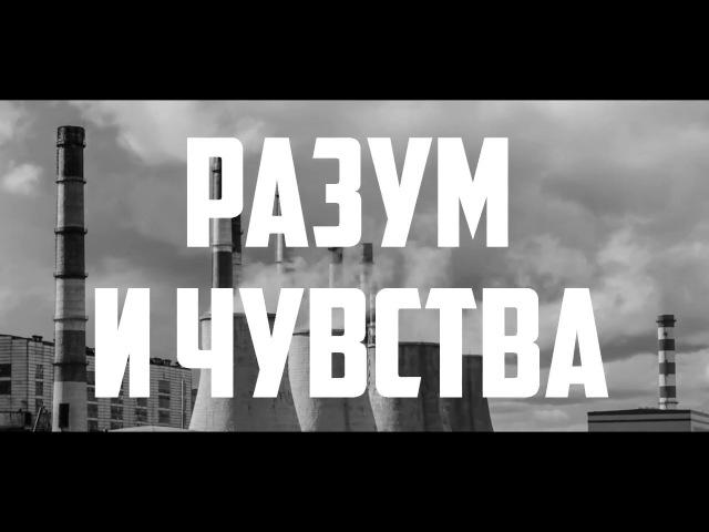PaHaNchick - Разум и чувства (live Emergenza 25.11.17)