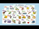 The Alphabet! - ¡El alfabeto! - Calico Spanish Alphabet Song