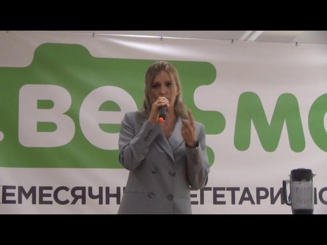 Питание без фанатизма (Адель Сергеенкова) - 01.10.2017