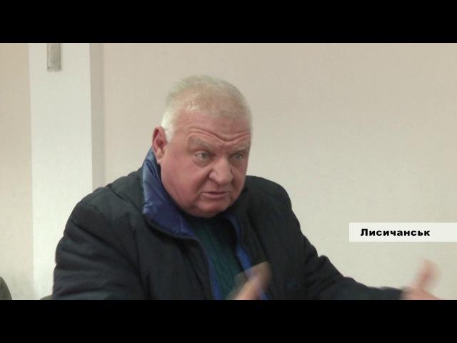 Исполком рассмотрел проект бюджета Лисичанска на 2018 год