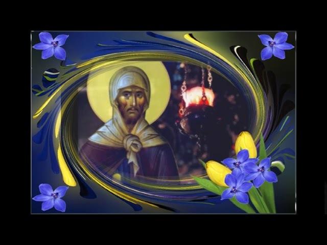 Слезное моление в понедельник вечером Преподобного Ефрема Сирина