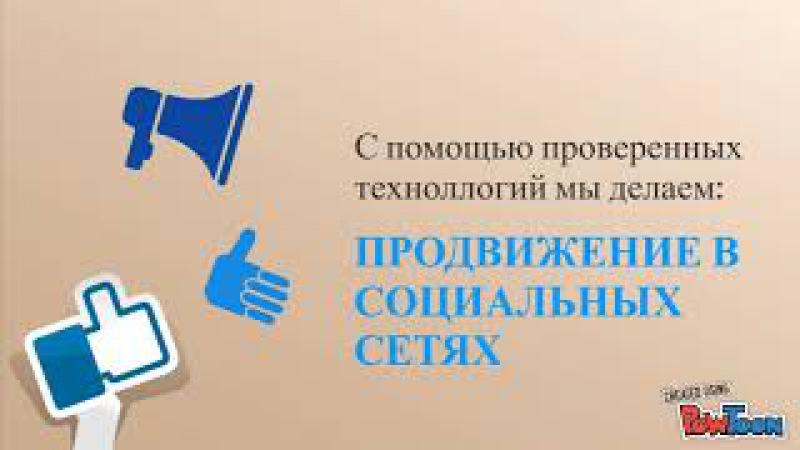 Агентство Информационных Технологий и Коммуникаций