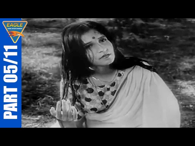 Devdas (1936) Hindi Movie Part 05/11 | K.L.Saigal, Jamuna | Hindi Old Movies | English subtitles