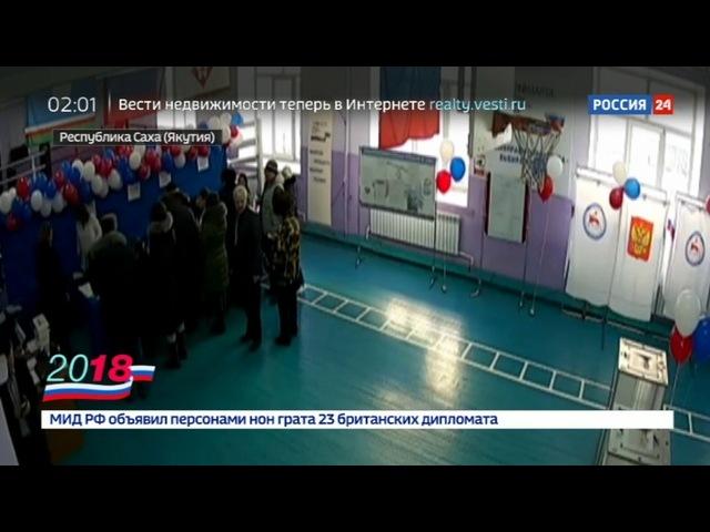 Новости на Россия 24 Морозы не остановили сибиряков в желании проголосовать