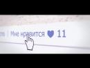 Реклама Durex с Garcia СДЕЛАЛ ЗА 2 МИНУТЫ