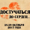 МБУК «Дом офицеров»