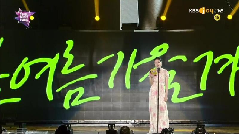 25.01.2018 Ким Гоын во время вручения награды @ 서울가요대상 2018 (Seoul Music Awards 2018)