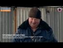Мегаполис - Проявил мужество - Нижневартовск